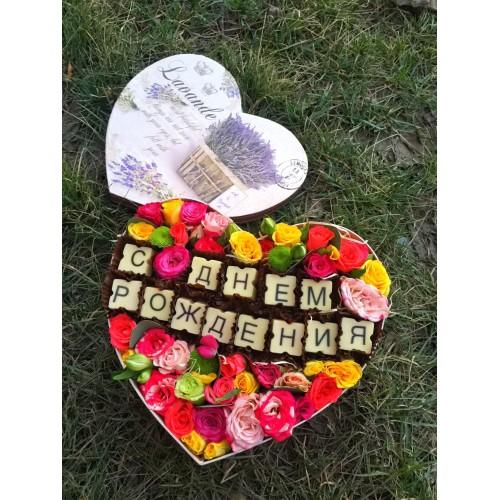 Купить на заказ Заказать Сердце С днем рождения с доставкой по Жескасгану с доставкой в Жезказгане